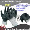 13G ПЭ / стекловолокна трикотажные перчатки с водной основе с полиуретановым покрытием Палм / EN388: 4543