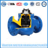 Vertical Screw Vane Water Flow Meter Gauge