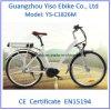 der Frauen-700c Laufwerk-Kurbel-Bewegungselektrisches Fahrrad Stadt-der Dame-MID mit Qualität