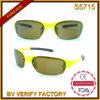 Gestaltet kundenspezifische doppelte Einspritzung S5715 Sport-Sonnenbrillen