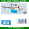 Wipes (tecido) Wrapper/Horizontal Flow Wrapping (empacotamento) Machine