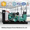 звукоизоляционный тепловозный генератор 300kw с двигателем Yuchai