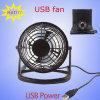 플라스틱 USB 소형 팬