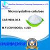 Микрокристаллическая целлюлоза, MCC CAS 9004-36-8