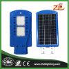 30W工場販売太陽動力を与えられたエネルギーLED街灯