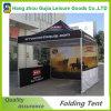 米国の熱い販売のFoldable屋外のイベントのテント