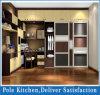 خزانة ثوب مع دراسة طاولة ميلامين خزانة ثوب