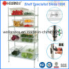 Hotel를 위한 조정가능한 Chrome Metal Wire Vegetable Storage Rack