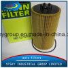 Filtro de petróleo Hu13125X de Hotsale auto