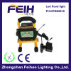 Heet verkoop! ! 10W LED Rechargeable LED Flood Light