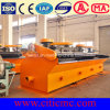 Gold Ore Flotation Machine&Coal Slime Flotation Machine