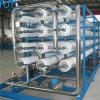 Перерабатывающее предприятие воды обратного осмоза