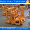 小型の機械を作るQt40-3Aのブロック