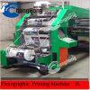 Machine d'impression de cuvette de papier de roulis de 6 couleurs avec la grue (CH886-600P)