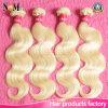 #613 머리 색깔 금발 Remy Virgin 브라질 머리 씨실 사람의 모발