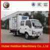 Isuzu 100p 4ton Refrigerator Truck