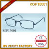 Sale chaud Simple Optical Glasses pour Kids (KOP15001)