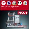 Estirador que sopla de la película del HDPE y del LDPE, máquina con buena calidad