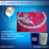 下着の液体シリコーンのためのスキッド証拠及びスリップ防止コーティング