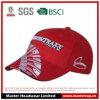 Gorra de béisbol roja con bordado plano