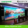 Chipshow P6の屋内フルカラーはダイカストアルミニウムLEDのスクリーンを