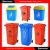Contenitore di rifiuti di plastica