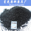 600-1200mg/G Coconut Shell Activated Carbon für Water Treatment