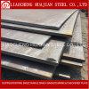ASTMの標準の氏鋼板A36の炭素鋼の版