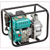2.0 pompe à eau en aluminium d'essence de HP de pouce 7.5