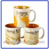 OEMの陶磁器のマグ、コーヒー都市マグ(R-3064)
