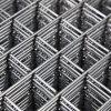 中国Zhuodaの電子電流を通された低価格の溶接された金網