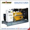 bio generador del gas 27kw ampliamente utilizado en las charcas de pescados