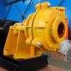 세륨 승인되는 슬러리 펌프 및 회전하는 로브 펌프