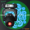 독사 Cmy 15r 330watt PRO Light Moving Heads