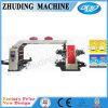 Печатная машина горячего сбывания хорошего качества Flexographic