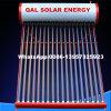 Non-Pressurized真空管の太陽熱湯ヒーター
