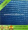 Réseau 100% imperméable à l'eau d'ombre de HDPE de Vierge