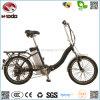 [فولدبل] [250و] [إ-بيك] [إن15194] [ديسك برك] كهربائيّة درّاجة [ليثيوم بتّري] كثّ مكشوف محرّك [إ] درّاجة