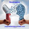 Bulk Nootropics Wit Poeder Coluracetam (mkc-231) CAS 135403-81-9