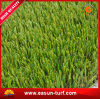 安い価格の庭のための高品質の総合的な草