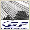 TP304ステンレス鋼の継ぎ目が無い管(TP304/304H/304L)