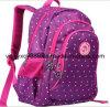 Saco das crianças, trouxa da escola, saco do jardim de infância (CY5893)