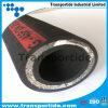 Mangueira de borracha de óleo hidráulico 4sp / 4sh / Mangueira flexível de alta pressão