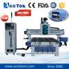 Изменитель 1325 инструмента Atc автомата для резки маршрутизатора CNC высокой точности