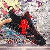 . 2017 le PE de bonne qualité d'instinct de l'arrivée Kobe12 Mamba badine des chaussures de basket-ball Kobe 12 espadrilles avec chaussures élevées 40 d'espadrilles d'air de gosses les premières -46