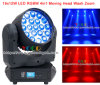 19X12W RGBW 4in1 LED Moving Head Beam Light Zoom Wash
