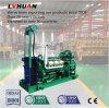 木製の気化およびSyngas Gensetの生物量の発電機