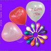 De opblaasbare MetaalBallon van de Vorm van de Liefde