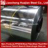 يغلفن برن سطحيّة - يلفّ يغلفن فولاذ ملف