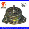 60W Yellow Cover Copper Wire Washing Motor